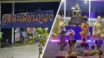 หวยยี่กี หลักการเดิมพันหวยหุ้นไทยออนไลน์เป็นอย่างไร